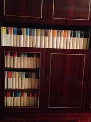 Полное собрание Библиотеки Всемирной Литературы